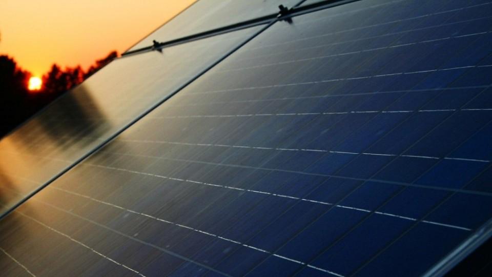 Profesionales de la Energía Solar