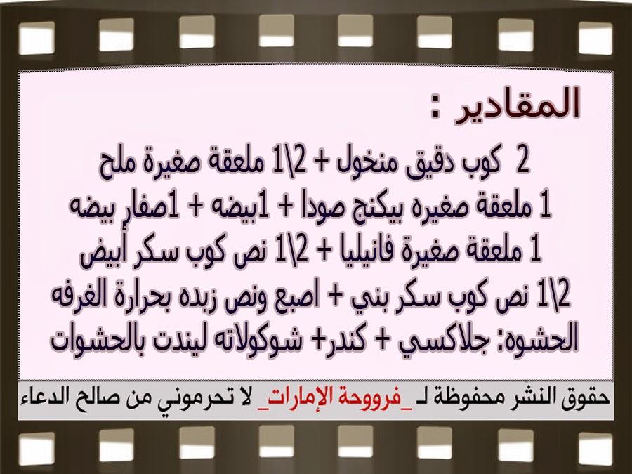 http://2.bp.blogspot.com/-1gi1aqCYqtM/VUKIVxxmGRI/AAAAAAAAL2U/RLzS-X5Tnmo/s1600/3.jpg