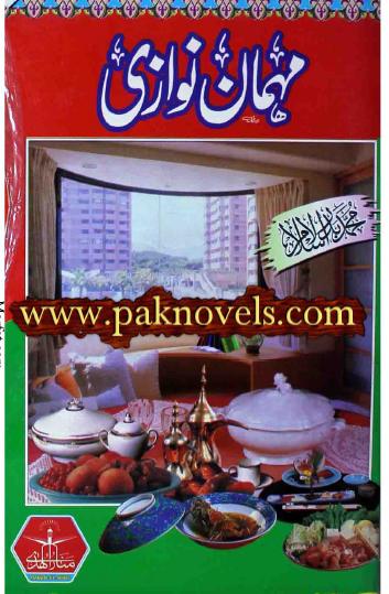 Mehman Nawazi by Muhammad Badar ul Salam