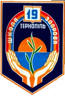 ТЗОШ №19