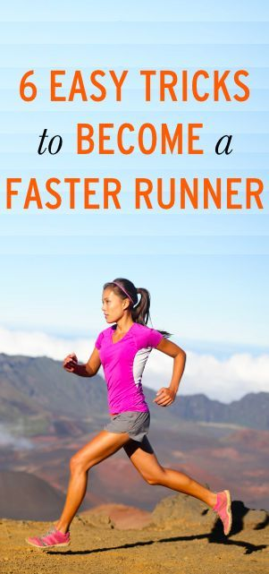 6 Easy Tricks To Become A Faster Runner