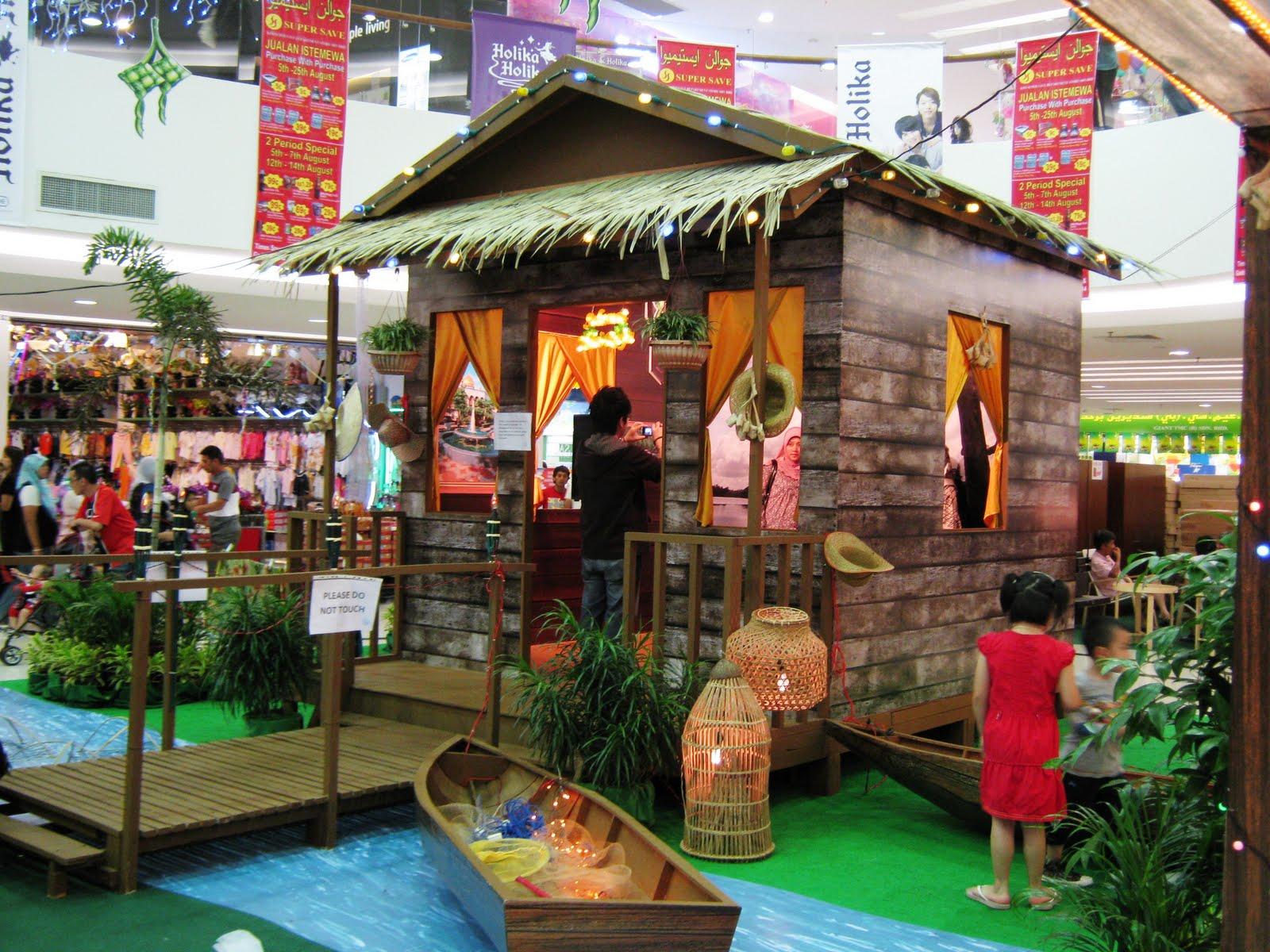 House of hari raya unkle bert for Photo decoration