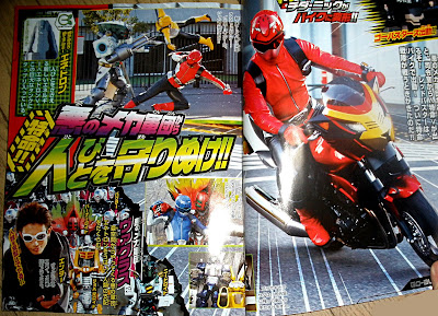 Go-Busters: IT'S MORPHIN' TIME!