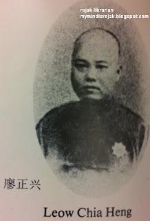 Leow Chia Heng