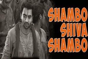 Shambo Shiv Shambo