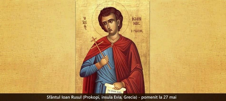 Sf. Ioan Rusul (Procopie, insula Evvia, Grecia)