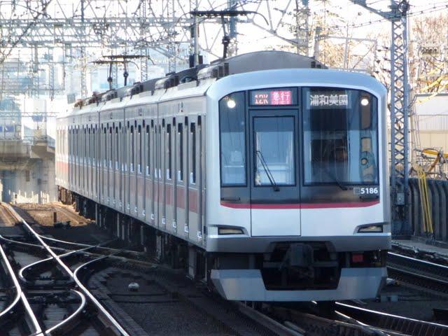 東京メトロ南北線 急行 浦和美園行き4 東急5080系