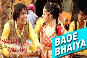 Bade Bhaiya Rangbaaz
