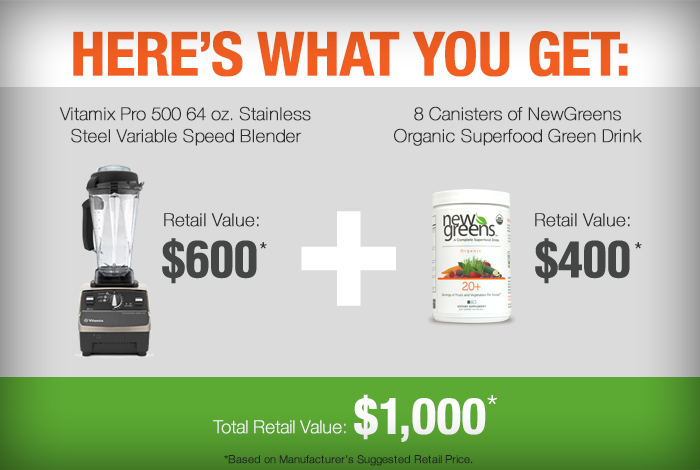 Vitamix and NewGreen giveaway