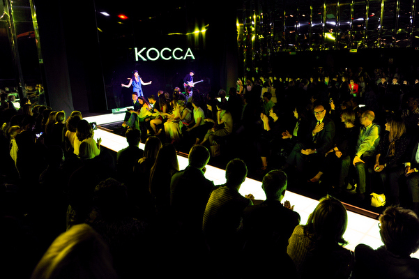 kocca, kocca fashion show, women, ss16, spring/summer, folk, hippie, bohemian, new trends, Events, Fashion Week,
