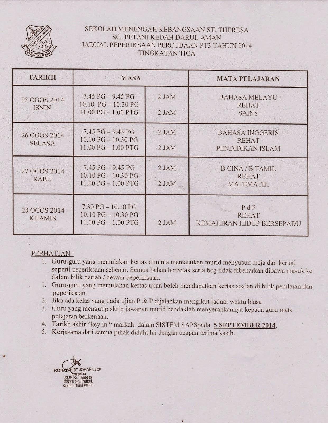 Jadual Percubaan PT3 2014