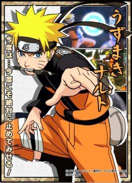 Naruto Shippuden-Capitulo 73 - :: Ver Anime HD :: Naruto Shippuden