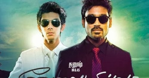 VIP 2 Velaiilla Pattadhari 2 Mp3 Songs Free Download StarmusiQ