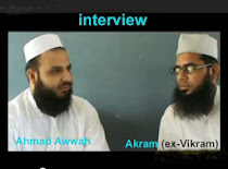 नव मुसिलम Interview