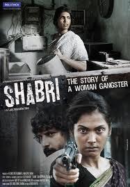 Shabri 2011 Hindi Movie Cast And Crew