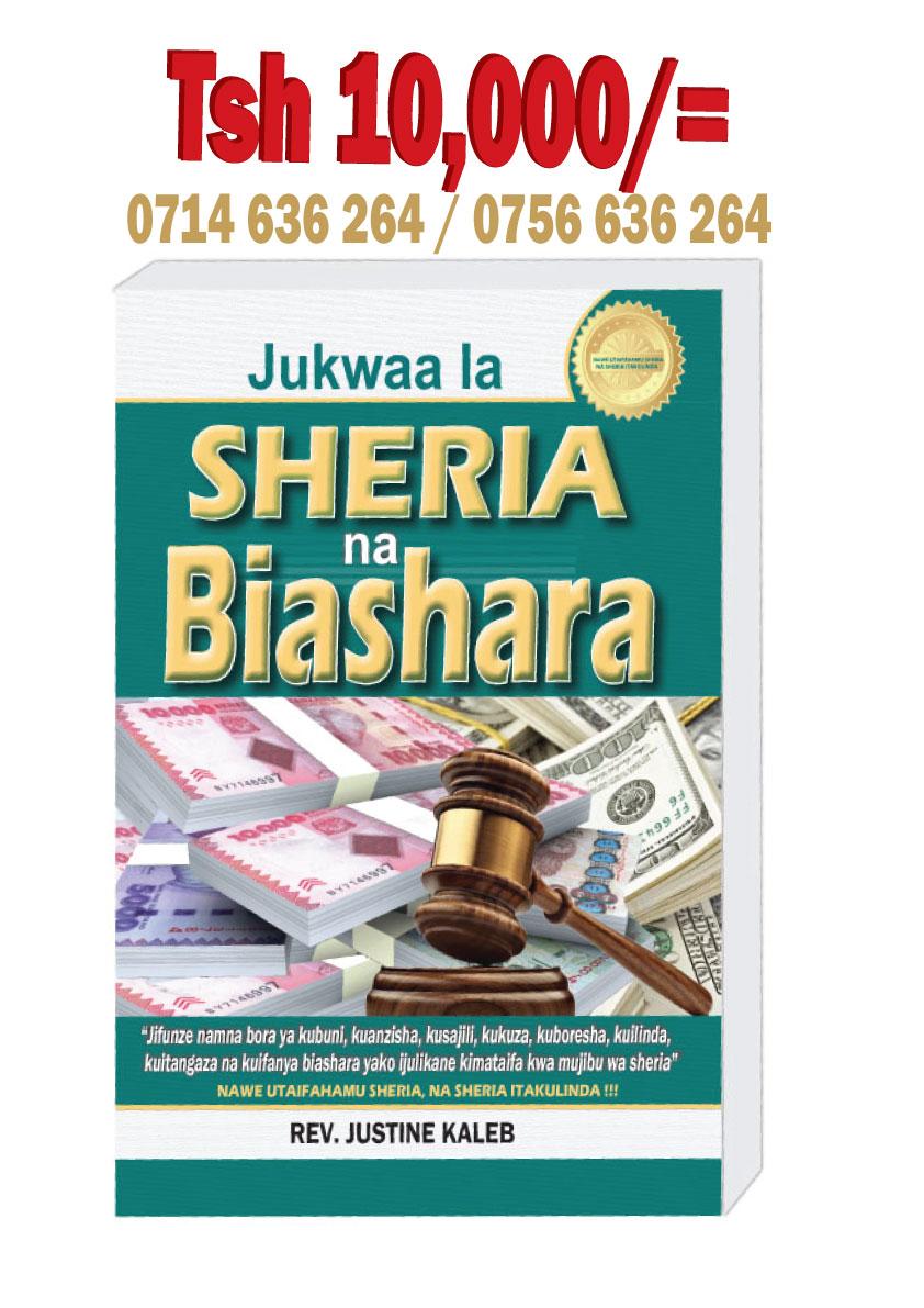 Jukwaa la Sheria na Biashara