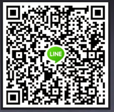 Add My Line ID