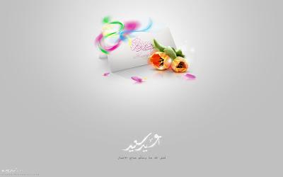Best Formal Eid Al-Fitr Greeting - Eid+Mubarak+10  Best Photo Reference_921242 .jpg