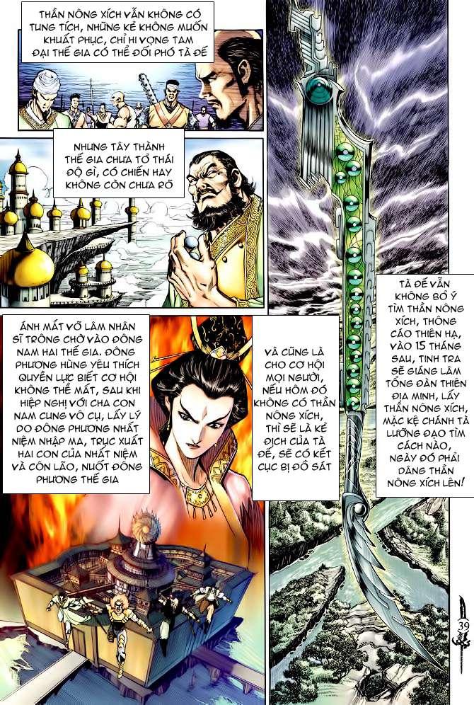 Thần Binh Huyền Kỳ I chap 146 Trang 38 - Mangak.info