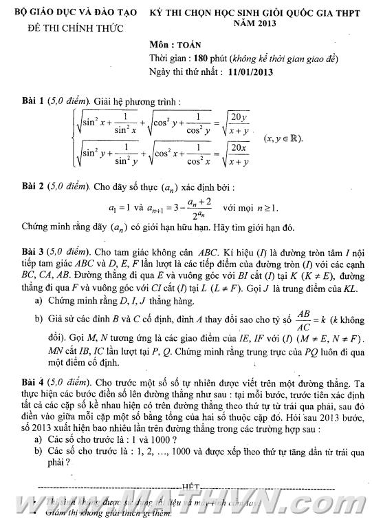 đáp án đề thi học sinh giỏi quốc gia 2013 môn toán