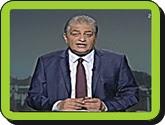 - برنامج القاهرة 360 مع أسامه كمال حلقة يوم الخميس 20-10-2016