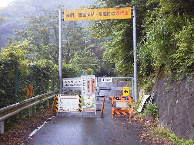 故有事: 早戸川林道はまだ通行止め!  .The Hayatogwa forest road has been yet closed.