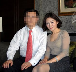 marrying a korean woman