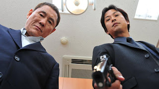 Yakuza gangster movie Outrage