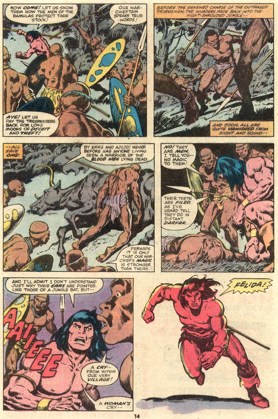 Conan the Barbarian (1970) Issue #102 #114 - English 9