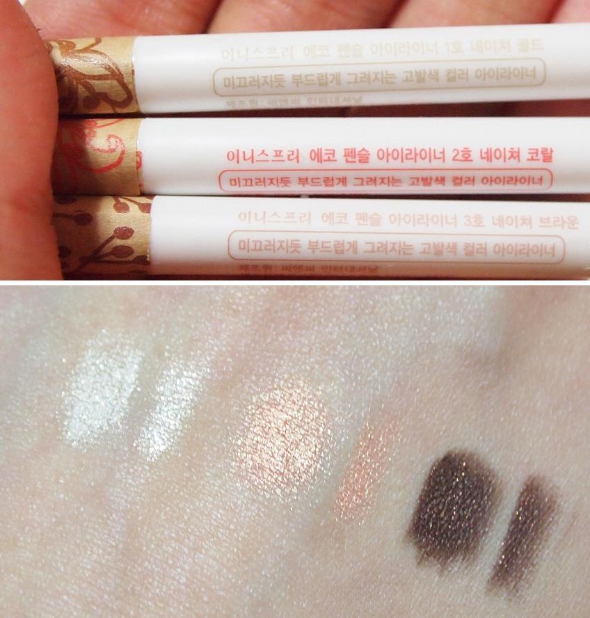 Korean Cosmetic Makeup Blogger Innisfree Eco Pencil Set
