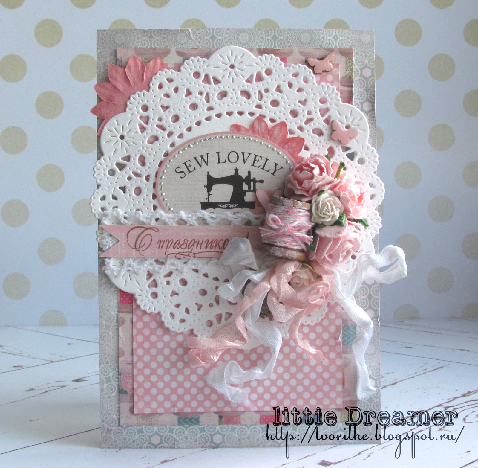 card, scrapbooking, hand made
