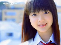 Mikako tabe Sebagai Sawako kuronuma