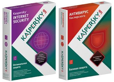تحميل برنامج kaspersky 2013 مجانا   تحميل كاسبر سكاي انتي فيروس