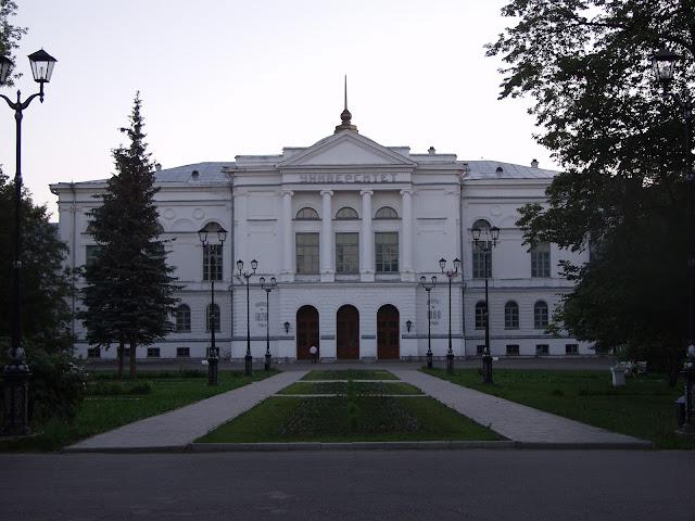 первый университет за Уралом