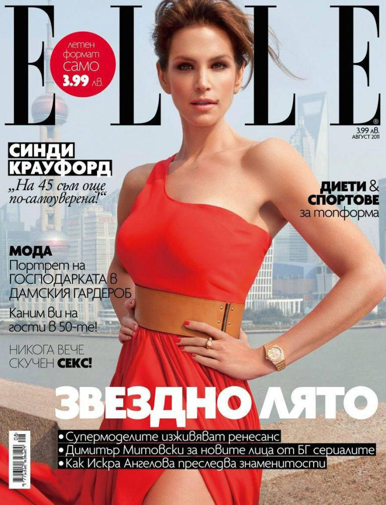 via fashioned by love | Cindy Crawford in Elle Bulgaria August 2011 (photography: Chen Man Zhang Jing)