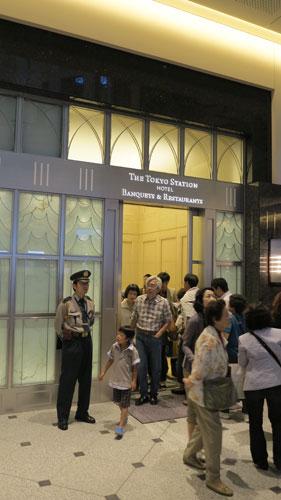 Tokyo Station Hotel, Marunouchi