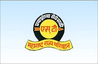 http://employmentexpress.blogspot.com/2015/09/maharashtra-state-road-transport.html