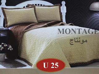 غطاء سرير كلاسيكي محشو مخيوط 5-U25.jpg