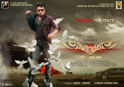 Sikindar Movie Wallpapers Posters-thumbnail-4