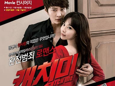 Steal My Heart Subtitle Indonesia