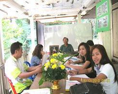 กิจกรรม ปราชญ์ชาวบ้าน ภูมิปัญญาท้องถิ่นด้านการแพทย์แผนไทย