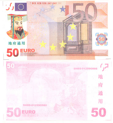 Chinese ghost money, 50 Euro