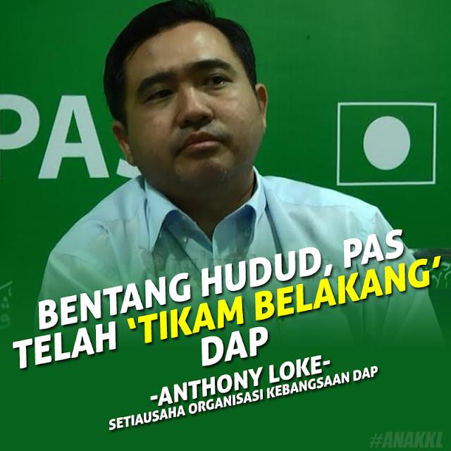 DAP Melenting PAS Bentang Hudud #hudud #DAP #kitalawan #PAS