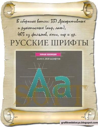 Dekoratif ve el yazısı Kiril yazı tipleri