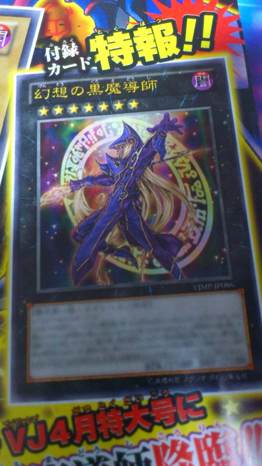 awesome card games news yugioh memories of the duel king and