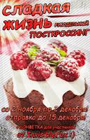 http://invisiblefoxy.blogspot.ru/2015/11/blog-post.html