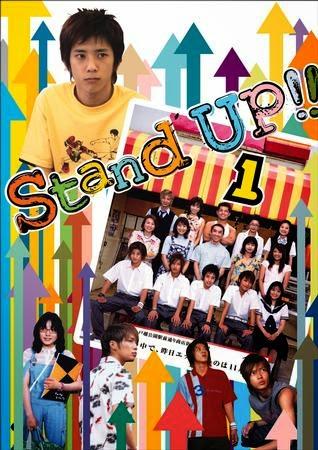 Tình Yêu Và Tình Bạn 2013 - Stand Up!!