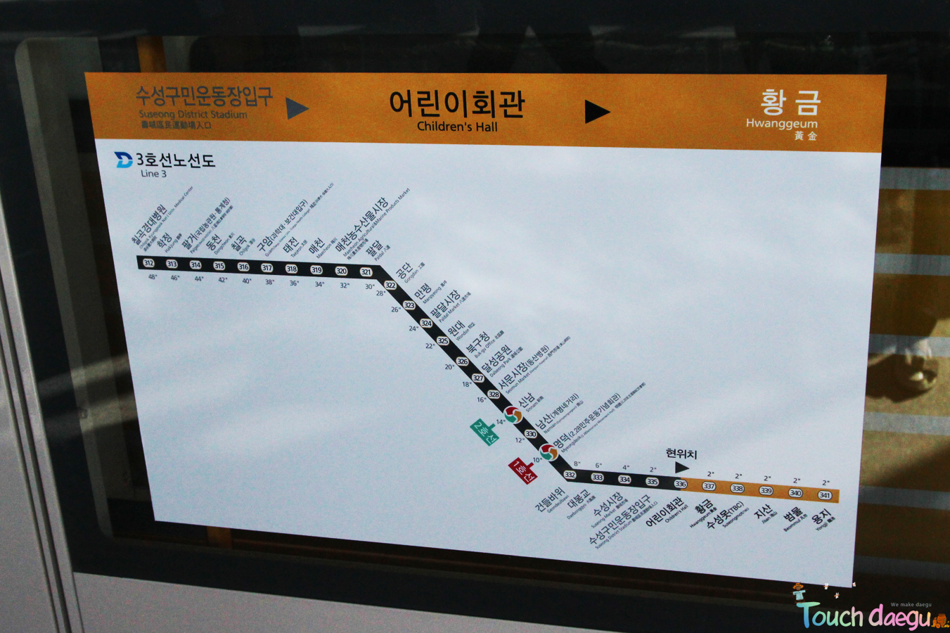 The route map of the monorail line 3