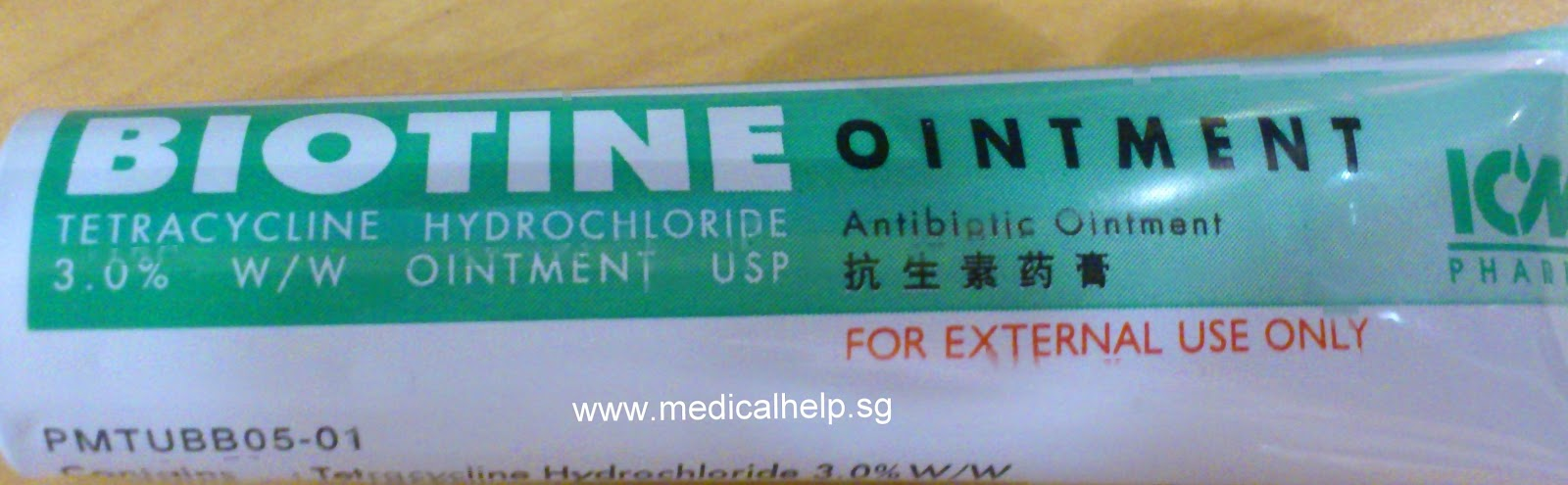 Tetracycline ointment