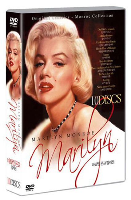 Marilyn s iconic diamonds are a girl s best friend number from